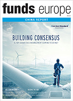 category China Report April 2021