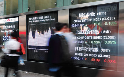 HSBC teams up with Clearstream to access Chinese bonds