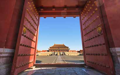 Forbidden_City_Gate