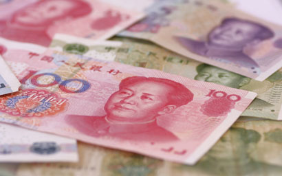 China's US$13 trillion bond market makes global index debut