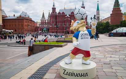 Russia_world_cup_Zabivaka