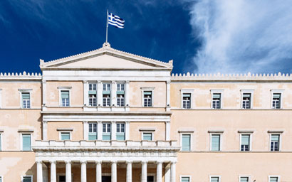 Greek parliament1